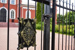 Fence with a cross around the Orthodox Church Stock Photo