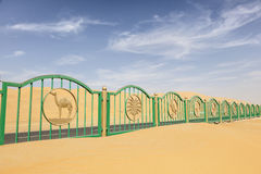 Fence in the Desert, Abu Dhabi Royalty Free Stock Photo