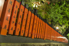 Fence in Kyoto old town Stock Image