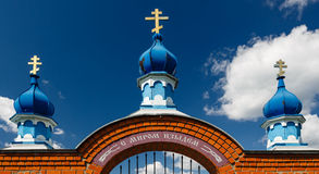 Fence of orthodox church Stock Image