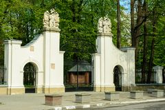 The gate of the charming Ukrainian city of Ivano-Frankivsk. Ukraine royalty free stock images