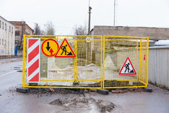 Fenced repair work on the road Royalty Free Stock Photography