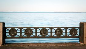 Fencing on the waterfront. Russia. Petrozavodsk-July 2014. fencing on the waterfront Stock Image