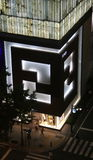 Fendi boutique Royaltyfria Bilder