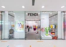 Fendi childrens clothing store in Ocean Terminal, Hong Kong Stock Images