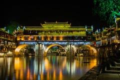 Feng Huang royalty-vrije stock afbeeldingen