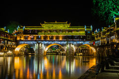 Feng Huang Royalty Free Stock Images