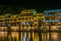 Feng Huang Stock Photo
