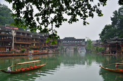 Feng Huang Old town Stock Images