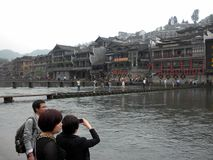 Feng Huang Yunnan China Stockbild