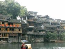 Feng Huang Yunnan China. Waterfront living royalty free stock images
