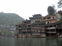 Feng Huang Yunnan China Royalty Free Stock Images