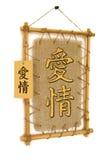 Feng Shui. Interior art object stock photos