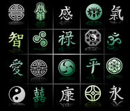 Feng shui Stock Images