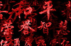 Feng Shui Stock Image