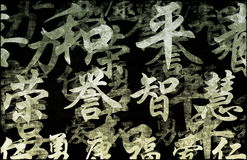 feng shui ilustracji
