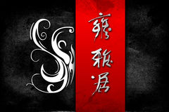 Feng shui art china style. It is my own idea - feel fun and free Royalty Free Stock Image