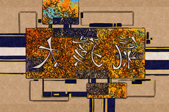 Feng shui art china style. A very nice Feng shui art china style Stock Photo