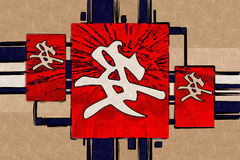 Feng shui art china style Stock Image