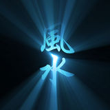 Feng shui character blue flare Royalty Free Stock Photo