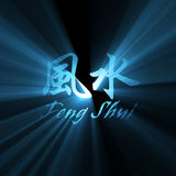 Feng shui character symbol blue flare Royalty Free Stock Image