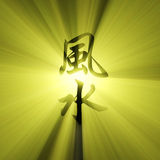 Feng shui characters sun light flare Stock Photo