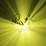 Feng shui Chinese word sun light flare Stock Image
