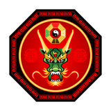 Feng Shui dragon Stock Photography