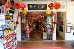 Feng Shui Shop i Singapore Fotografering för Bildbyråer