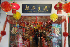 Feng Shui Shop i Singapore Arkivfoton
