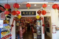 Feng Shui Shop a Singapore Immagine Stock