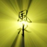 Feng shui Zeichen-Sonneaufflackern Stockfoto