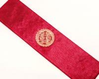 Feng-Shuidoppeltes Glück-Zeichen Stockfoto