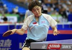 FENG Tianwei (SIN) Stock Image