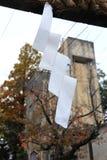 Feng Yuji Shrine Spot Japan Royalty Free Stock Image
