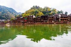 Fenghuang, Κίνα Στοκ Εικόνες