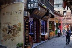 Fenghuang - улицы юля с коммерцией стоковая фотография rf