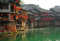 Fenghuang Royalty Free Stock Image