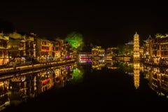 Fenghuang Fotos de archivo