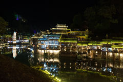 Fenghuang Stock Photography