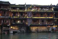 Fenghuang, Chiny Fotografia Royalty Free