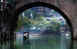 Fenghuang county Stock Images