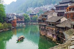 Fenghuang county Stock Photography
