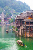Fenghuang county Royalty Free Stock Photos
