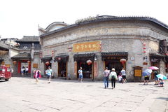 Ancient city of Fenghuang, Hunan province, China Royalty Free Stock Images