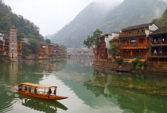 Fenghuang at rain Royalty Free Stock Photography