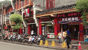 Fenghuang-Stadt KFC stock footage