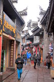 Fenghuang Street Stock Photography