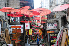 Fenghuang Town Alley Royalty Free Stock Photo
