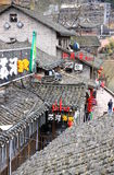 Fenghuang View Royalty Free Stock Photo